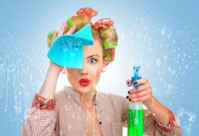 Професионално почистване на прозорци двустранно с био препарати от Фаст Клийн Био! - Снимка