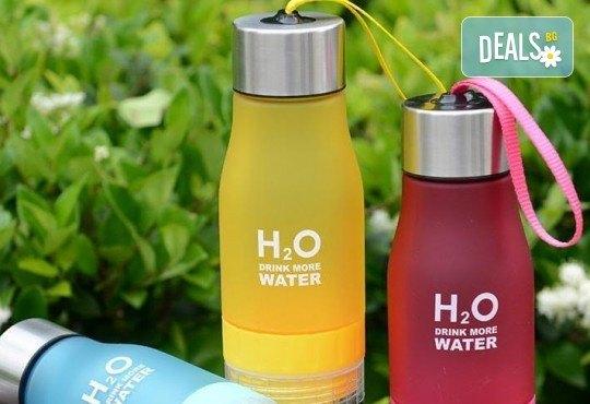 2 в 1 - съчетайте полезно и приятно за един добър ден! Иновативна бутилка за вода с цитрус преса от Нет Стор! - Снимка 3