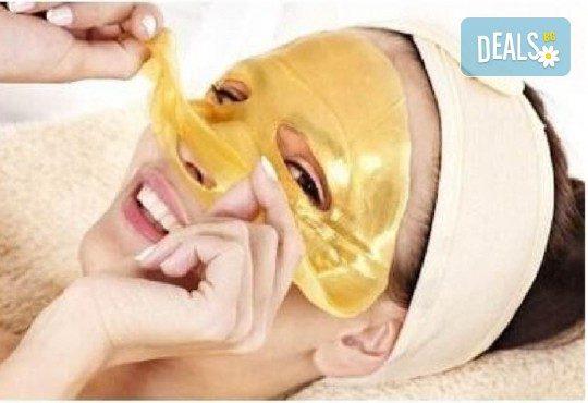 Запазете красотата и младостта на кожата си! Маска за лице с био злато с хидратиращ и лифтинг ефект от Нет Стор! - Снимка 3