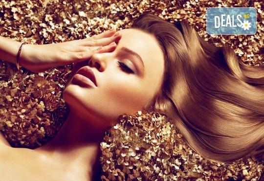 Запазете красотата и младостта на кожата си! Маска за лице с био злато с хидратиращ и лифтинг ефект от Нет Стор! - Снимка 1