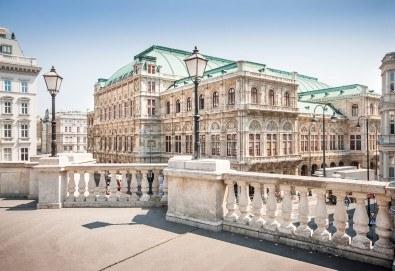 Уикенд екскурзия до аристократична Виена! 3 нощувки със закуски, самолетен билет, летищни такси и водач от София Тур! - Снимка