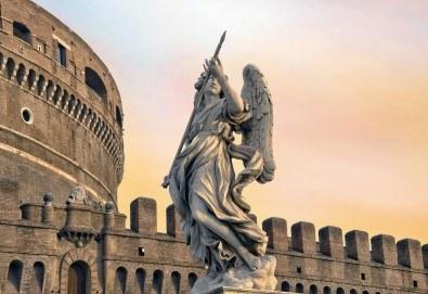 Екскурзия до Рим: 4 дни, 3 нощувки със закуски, самолетен билет, гид на български и пълна туристическа програма от София Тур! - Снимка