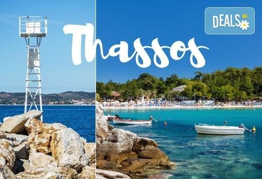 Хайде на плаж, с еднодневна екскурзия до слънчевия остров Тасос, Гърция! Транспорт и екскурзовод от Еко Тур! - Снимка 1