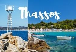 Хайде на плаж, с еднодневна екскурзия до слънчевия остров Тасос, Гърция! Транспорт и екскурзовод от Еко Тур! - Снимка