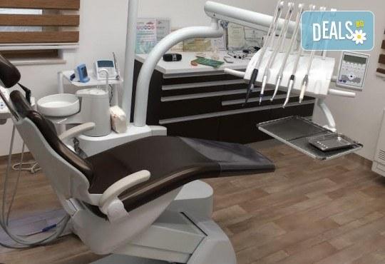 Почистване на зъбен камък, полиране, обстоен преглед и план за лечение в стоматологична клиника д-р Георгиев - Снимка 6