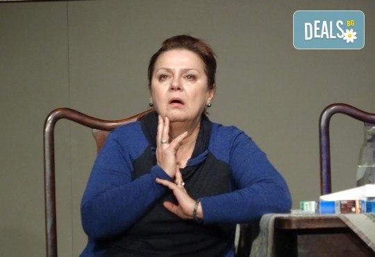"""Гледайте Котката със сините очи на 31.03, от 19:00 ч, в """"Нов театър"""" в НДК, билет за един! - Снимка 10"""