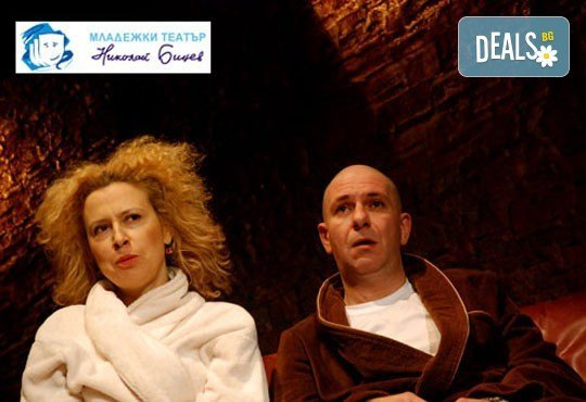 Гледайте великолепната Силвия Лулчева в Любовна песен на 12.04. от 19 ч, Младежки театър, камерна сцена, 1 билет - Снимка 1