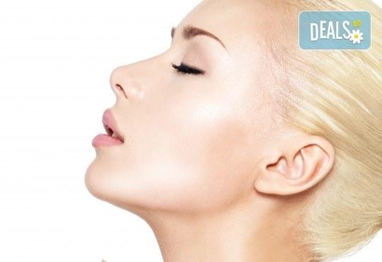 Погрижете се за Вашата чиста и здрава кожа с почистване на лице с маска в новия салон за красота Венера, бул. Сливница - Снимка 1