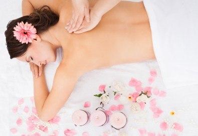 Релаксирайте с класически масаж на цяло тяло в новия салон за красота Венера, бул. Сливница - Снимка
