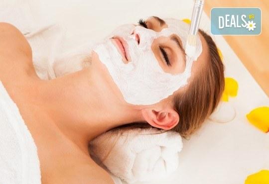Диамантено дермабразио,вливане на ампула с комплекс по избор, чрез ултразвукова 23K златна лъжица, маска за лице от Skin Care Optima съвместно с Холистик СПА! - Снимка 2