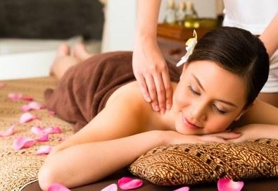 150-минутен SPA-MIX: тибетски термомасаж с раковини на лице, шия, деколте и тяло с антицелулитен пилинг, масаж и йонна детоксикация, Green Health! - Снимка