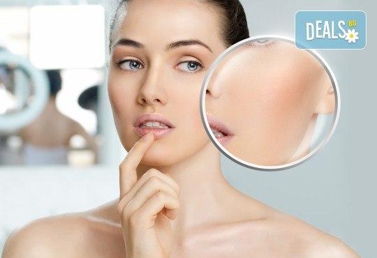 Почистване на лице с ултразвукова шпатула в 9 стъпки и кислородна терапия в салон Incanto Dream, Студентски град! - Снимка 2