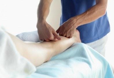 60 минути мануален лимфодренажен масаж и масаж на глава и лице от салон Цветна светлина - Снимка