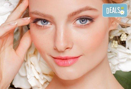 Комбинирано почистване на лице и терапия против мазна и проблемна кожа с лечебна козметика от Luxury wellness & Spa! - Снимка 1