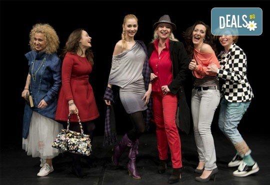Гледайте любими български актриси в хитовия спектакъл на Младежки театър Красиви тела на 11.04. от 19.00 ч., 1 билет! - Снимка 1