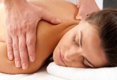 Облекчете болката в гърба с лечебен масаж на гръб и ултразвук с противовъзпалителен гел от салон Цветна светлина - Снимка