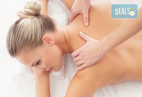 Облекчете болката в гърба с лечебен масаж на гръб и ултразвук с противовъзпалителен гел от салон Цветна светлина - Снимка 2