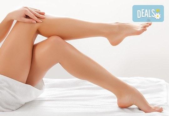 1 процедура с ND YAG лазер на американската фирма Lumenis за третиране на разширени вени и капиляри на 1 крак в дермакозметични центрове Енигма! - Снимка 1
