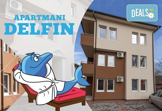 Великден в Сокобаня, с Дениз Травел! 2 нощувки със закуски и вечери, настаняване във вила Delfin или Kaskade, собствен или организиран транспорт - Снимка 2