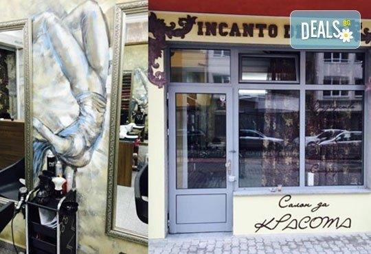 Професионална терапия за изтощени коси с KEUNE, серия CARE, ампула с ултразвук и инфрачервена преса и оформяне на прическа със сешоар в Салон Incanto dream! - Снимка 2