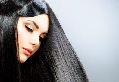 Професионална терапия за изтощени коси с KEUNE, серия CARE, ампула с ултразвук и инфрачервена преса и оформяне на прическа със сешоар в Салон Incanto dream! - Снимка
