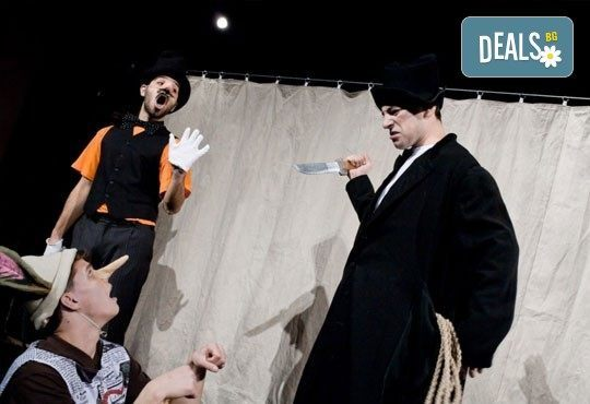 На 1-ви април на театър с децата! Гледайте Пинокио в Младежки театър, Голяма сцена от 11:00 ч., един билет - Снимка 10