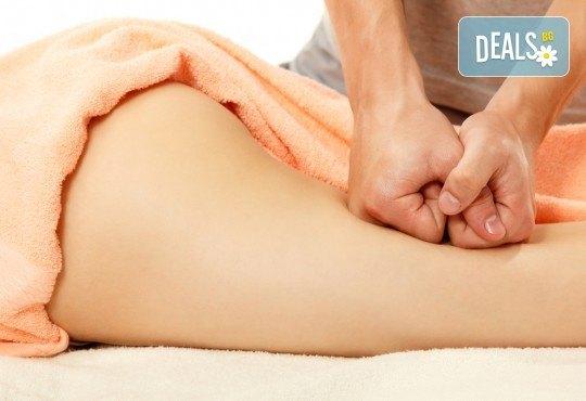 Стегната фигура с гладък силует! Вземете 1 или 5 процедури антицелулитен масаж на всички зони от масажно студио Spa Deluxe - Снимка 2