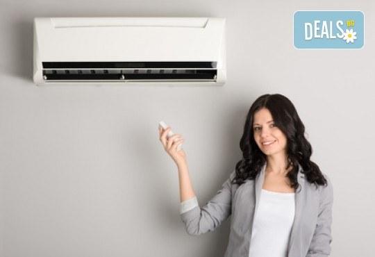 Свеж въздух с почистен климатик! Вземете цялостна профилактика на климатични системи от Ензу! - Снимка 1