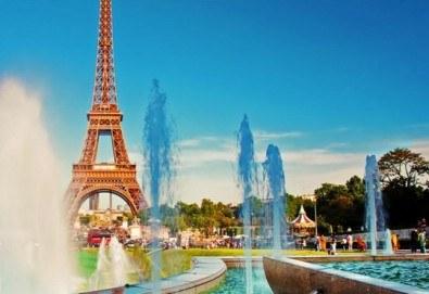 Екскурзия до Париж и централна Европа през август, с Дари Травел! 6 нощувки със закуски, самолетен билет, транспорт и екскурзовод! - Снимка