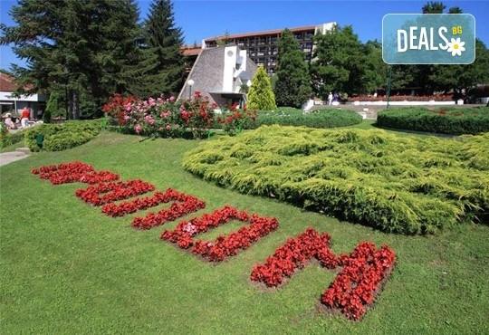SPA уикенд за 1-ви май в Пролом баня, Сърбия! 2 нощувки със закуски, обеди и вечери с транспорт и водач от ИМТУР! - Снимка 1