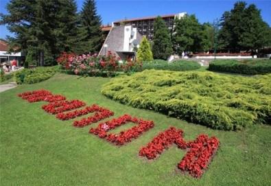 SPA уикенд за 1-ви май в Пролом баня, Сърбия! 2 нощувки със закуски, обеди и вечери с транспорт и водач от ИМТУР! - Снимка