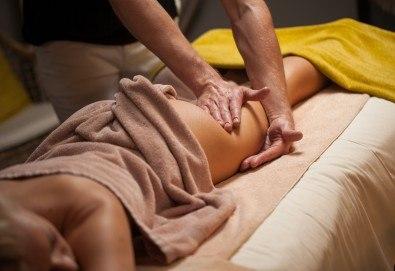 Антицелулитна терапия Super Fit с тренировка на VIBRO PLate, пресотерапия, масажен пилинг и антицелулитен масаж в Wellness Center Ganesha! - Снимка