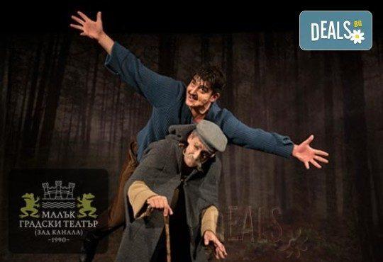 1 година на сцена! Лодка в гората от Н. Хайтов, режисьор Мариус Куркински, 5-ти април (сряда) в МГТ Зад канала! - Снимка 2