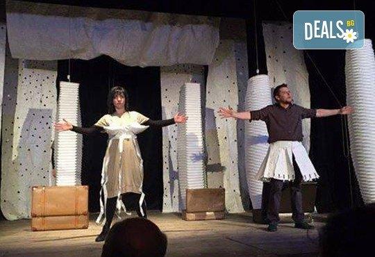 Смешна изповед на седем актьора в Да бъда или не ? на 11.04. от 19ч, в Театър Сълза и Смях, камерна сцена! Билет за един - Снимка 2
