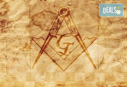 60-минутно приключение с играта Наследството от Emergency Escape! Събери отбор, намери наследството на масоните! - Снимка 2
