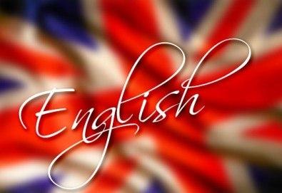 20 урока по английски език на ниво по избор с включени учебни материали на школа БЕЛ! - Снимка