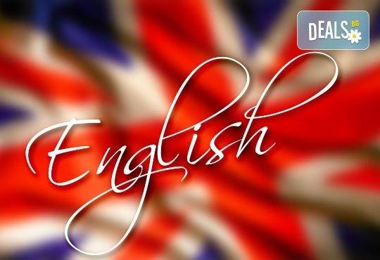 Развийте знанията по чужд език с курс по английски език на ниво по избор по Общата европейска езикова рамка от Школа БЕЛ! - Снимка 2