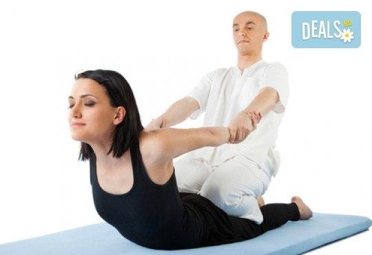 Спортен масаж на цяло тяло с айс гел мед и мляко, рефлексотерапия на стъпала или проблемна зона от масажно студио Галея - Снимка 1