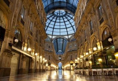 Екскурзия до Венеция, Верона, Милано и Любляна през май, с Дари Травел! 3 нощувки със закуски в хотели 2/3*, комбиниран транспорт и програма - Снимка