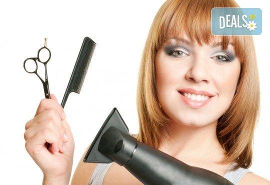 Професионално подстригване, арганова терапия и оформяне на прическа със сешоар по избор в салон за красота Sassy! - Снимка 1
