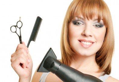 Професионално подстригване, арганова терапия и оформяне на прическа със сешоар по избор в салон за красота Sassy! - Снимка