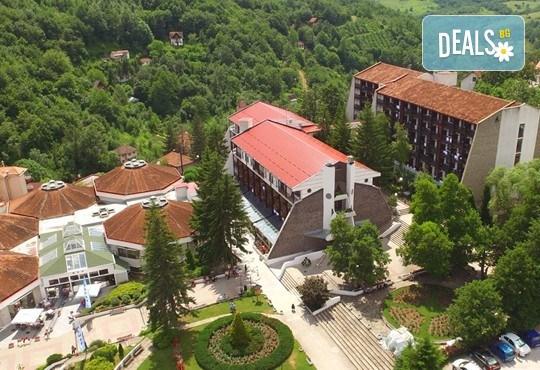 СПА уикенд за Гергьовден в Пролом Баня, Сърбия, с Дениз Травел! 2 нощувки със закуски, обеди и вечери в хотел Радан, ползване на СПА зона и танспорт - Снимка 1