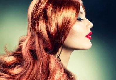 Добави свеж цвят в косата! Боядисване с боя на клиента, масажно измиване и сешоар с или без подстригване от студио Five! - Снимка