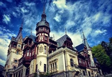 Екскурзия до Трансилвания - непознатата Румъния със Запрянов Травел! 3 нощувки със закуски в хотели 2*/3* в Синая, Брашов и Сибиу и транспорт - Снимка