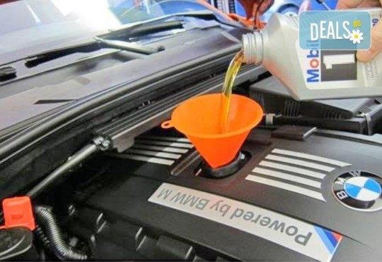 Смяна на масло, маслен и въздушен филтър + бонус: безплатен преглед на ходова част и отстъпки с над 15% от автосервиз Happy Car - Снимка 3