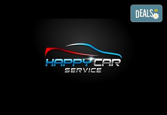 Смяна на масло, маслен и въздушен филтър + бонус: безплатен преглед на ходова част и отстъпки с над 15% от автосервиз Happy Car - Снимка 2