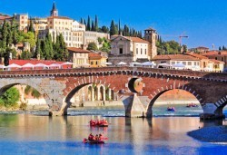 Екскурзия за Майските празници до Загреб, Верона и Венеция! 5 дни, 2 нощувки със закуски и вечери, транспорт и водач от Вени Травел! - Снимка