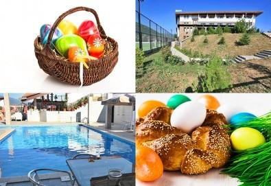 Великден в СПА хотел Виктория, Брацигово! 1,2 или 3 нощувки със закуски и вечери - едната празнична, безплатно за деца до 6 години! - Снимка