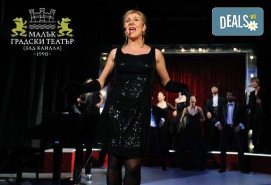 Хитовият спектакъл Ритъм енд блус 2 на 21-ви април (петък) на сцената на МГТ Зад канала! - Снимка 3