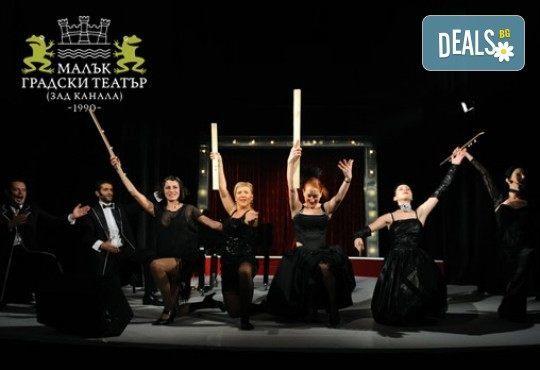 Хитовият спектакъл Ритъм енд блус 2 на 21-ви април (петък) на сцената на МГТ Зад канала! - Снимка 4